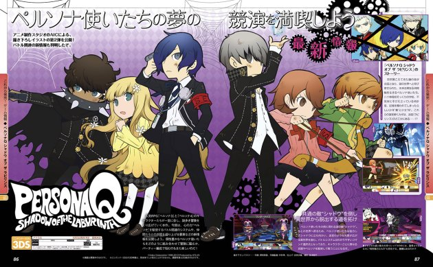 Persona-q-famitsu-01