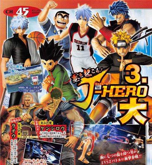 kenshiro-raoh-j-stars-victory-vs