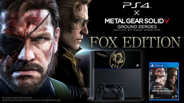 metal gear solid v ps4 fox edition