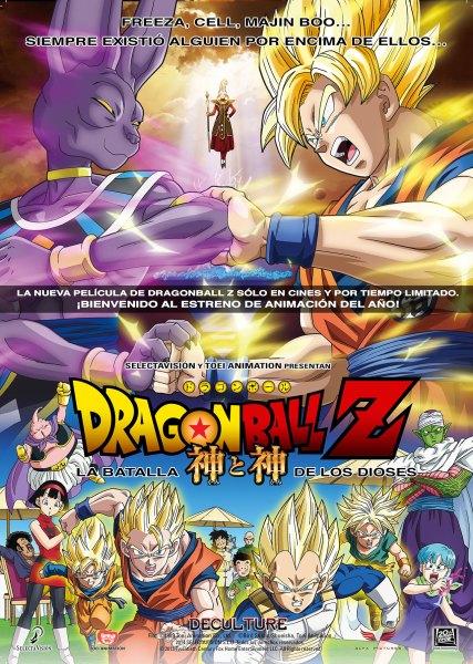 Dragon-Ball-z-la-batalla-de-los-dioses-espanol-flyer-01