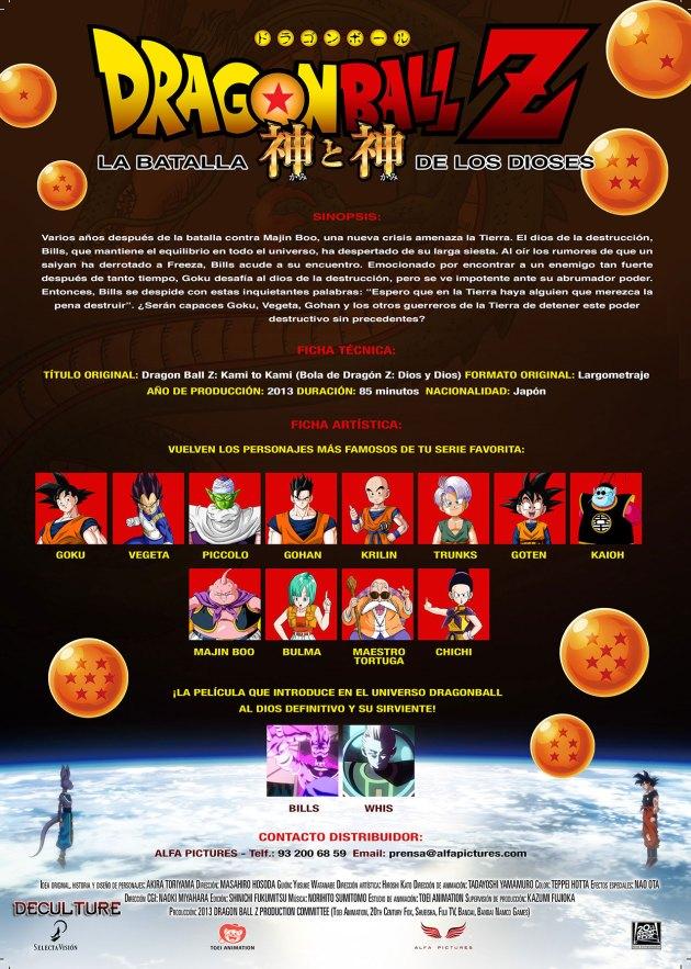 Dragon-Ball-z-la-batalla-de-los-dioses-espanol-flyer-02