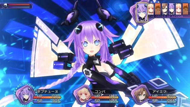 Hyperdimension Neptunia Re Birth 1 04