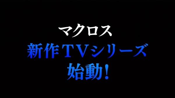 macross nuevo anime