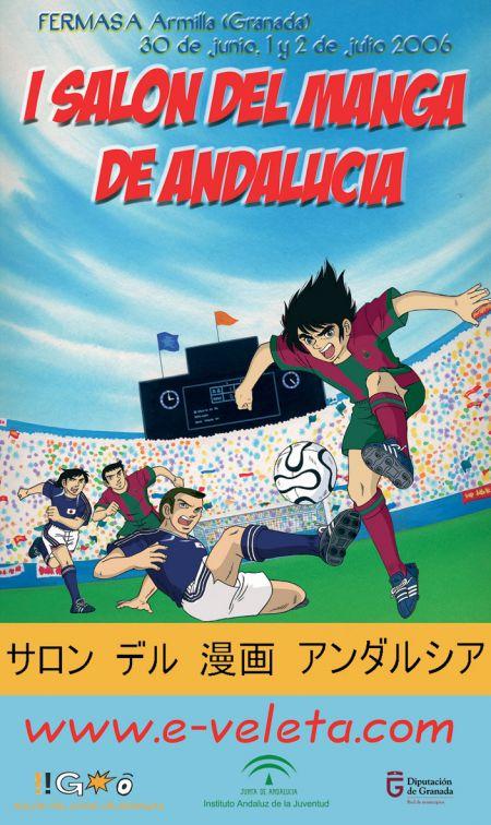 salon manga andalucia 2006