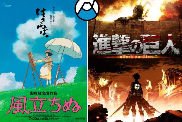 tokyo anime awards Se levanta el viento y Ataque a los Titanes, grandes ganadores de los Tokyo Anime Awards