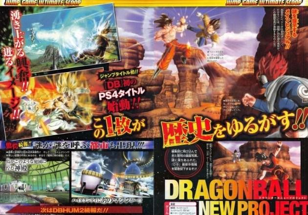 Dragon Ball PlayStation 4