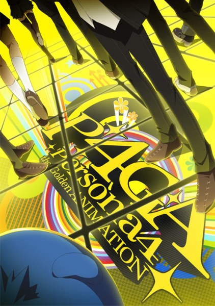 Persona 4 The Golden Animation promo
