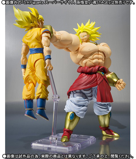 Broly S H Figuarts 02