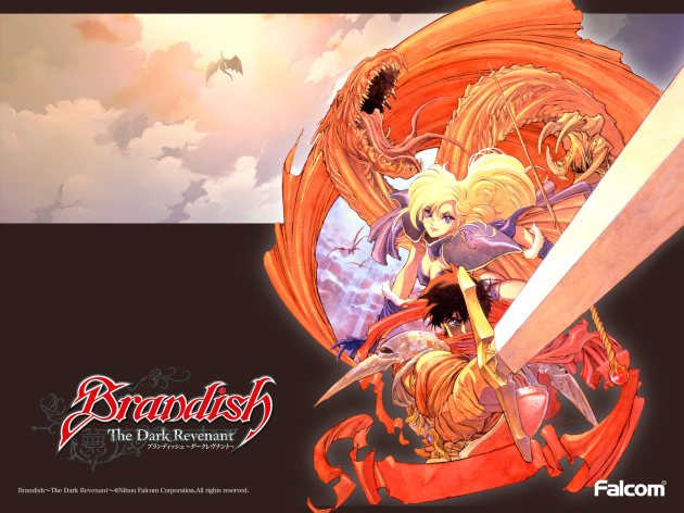 brandish psp 21