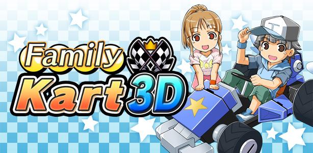 Family Kart 3D logo
