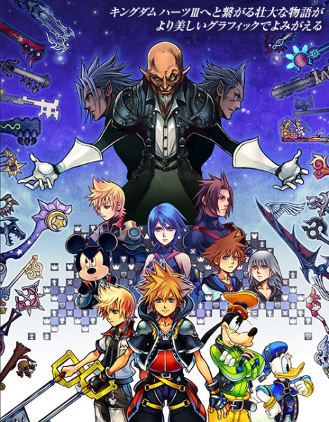 Kingdom Hearts HD 2 5 ReMIX portada JP