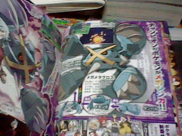 Mega Metagross 00
