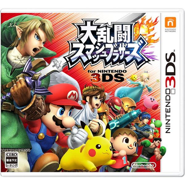 Smash Bros 3DS JP cover