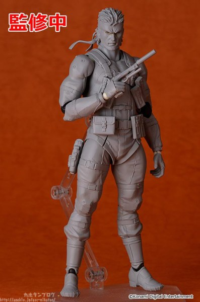 Solid Snake Figma prototipo