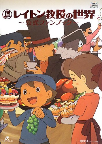 The World of Professor Layton UDON