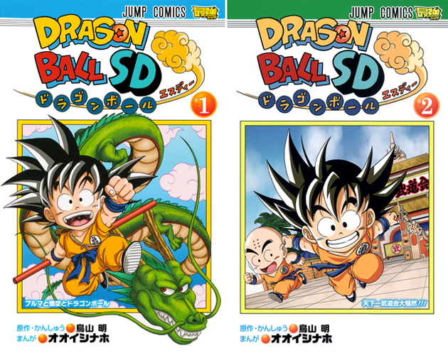 dragon-ball-sd-portadas