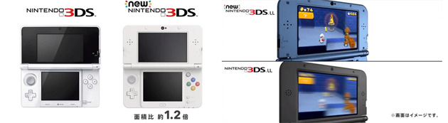 3ds-new-features