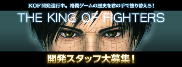 The King of Fighters desarrollo