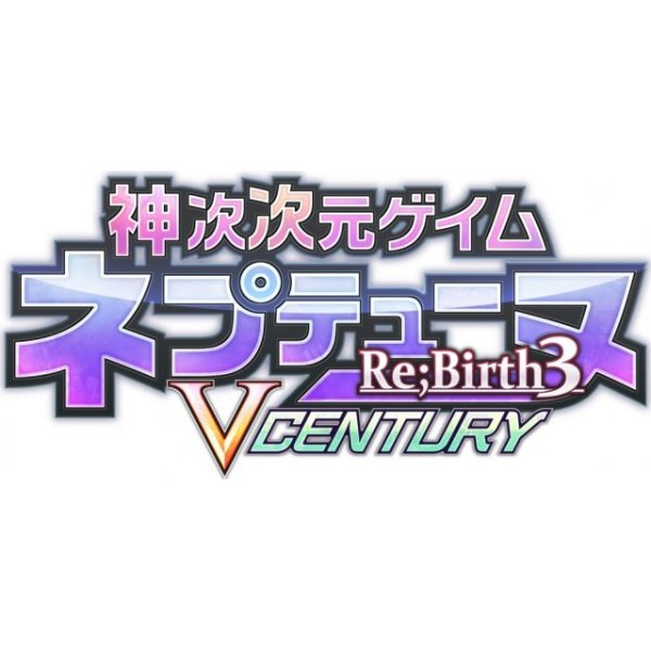 Hyperdimension Neptunia Re Birth 3 V Century logo jp