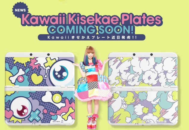 Kawaii-Kisekae-New-3DS