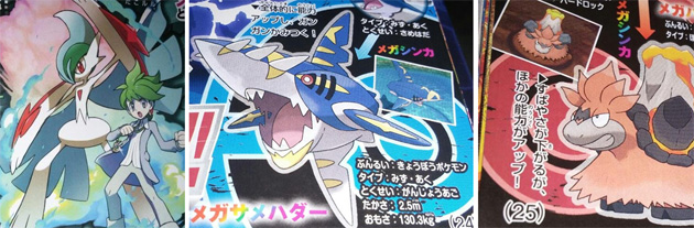 Mega-Camerupt-Sharpedo-Gallade