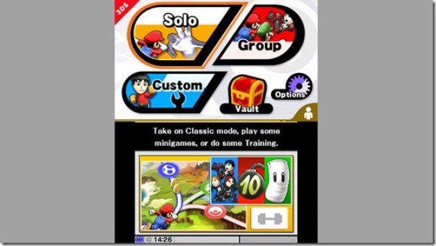 Super Smash Bros 3DS Menu 02