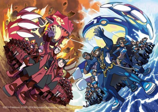 Team Magma Aqua Pokemon Rubi Omega Zafiro Alfa