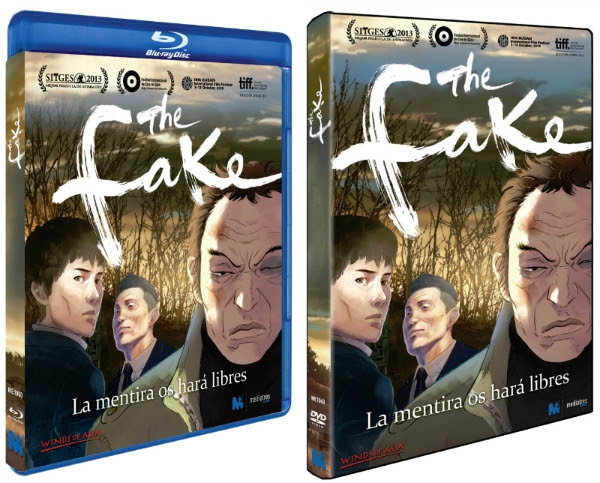 The Fake Mediatres BD DVD