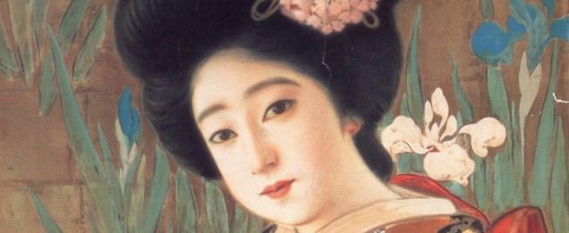 Publicidad-japonesa