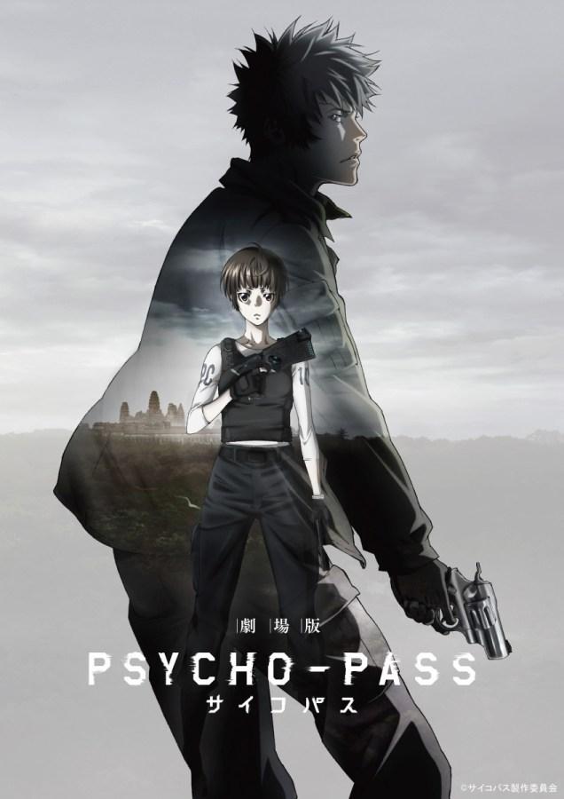 Psycho-Pass cartel