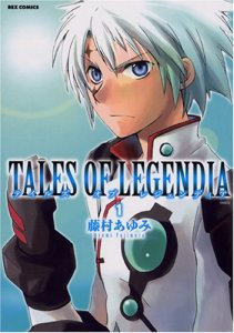 Tales of Legendia manga 1