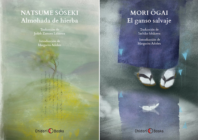 chidori-books