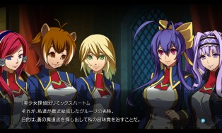 BlazBlue Chrono Phantasma Extend (8)