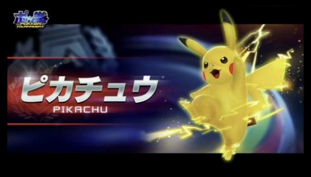 Pikachu Pokken Tournament