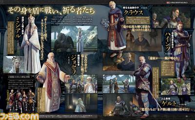 Dragons Dogma Online 01