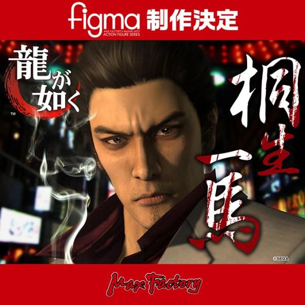 Kazuma Kiryu figma