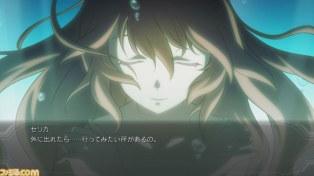BlazBlue Chrono Phantasma Extend Famitsu 04