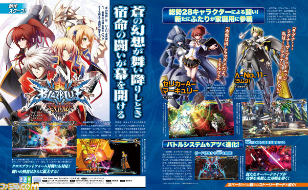 BlazBlue Chrono Phantasma Extend anuncio
