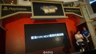 Final Fantasy Type Next 01