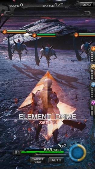 Mevius-Final-Fantasy-22