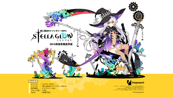 Stella Glow website