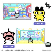 Tamagotchi 4U Time Travel 1996 03