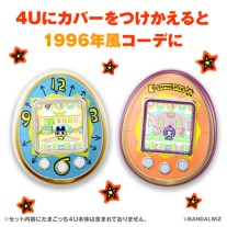Tamagotchi 4U Time Travel 1996 05