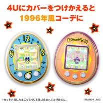 Tamagotchi 4U Time Travel 1996 05