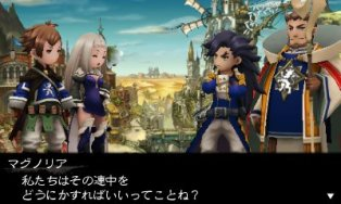 Tres Mosqueteros Bravely Second 02