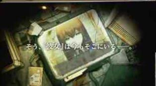 steins-gate-0-anime-sequel-announced-seventhstyle-005