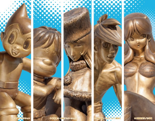 Estatuas bronce anime nerima