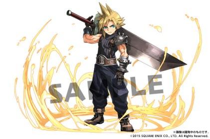 Final Fantasy Puzle Dragons 23