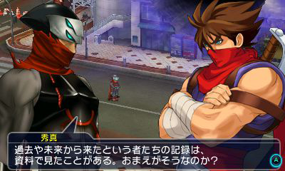Project X Zone 2 (13)