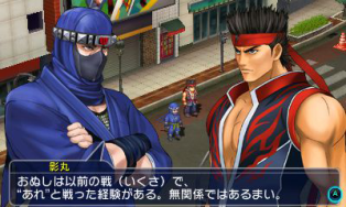 Project X Zone 2 (21)